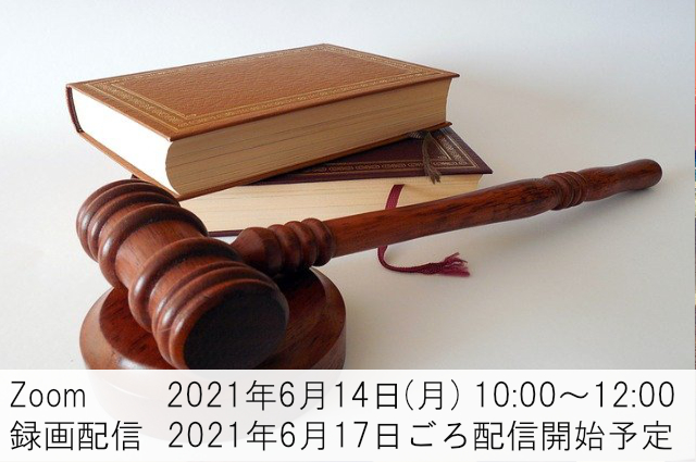 最高裁・改正法施行を受けて【いま】押さえておきたい同一労働同一賃金のポイント